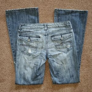 🚦5 for $20🚦Distressed Arizona jeans